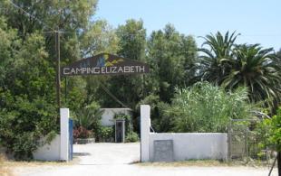 campsite in rethimno crete